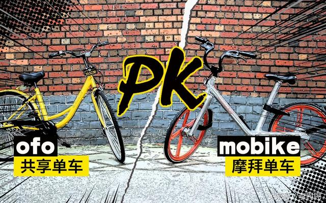 马云涉足共享单车大战,免押金战略会让阿里系单车后来居上吗?