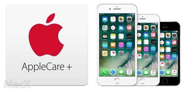 iPhone用户福音AppleCare+延长购买期限