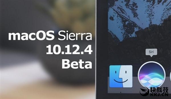 狂加新功能!苹果发布iOS 10.3最新测试版:一切就绪