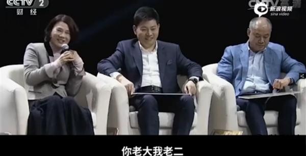 董明珠:格力手机要做全球第二华为第一