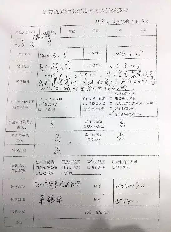 图片:新京报记者李飞