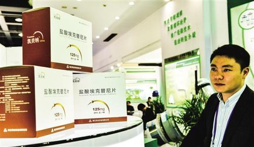 中国首个二代肺癌靶向药获批 竞争加剧引发降价潮