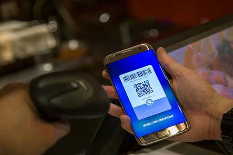 银联大力拓展二维码支付领域 5月底实现200万商户接入-科技传媒网