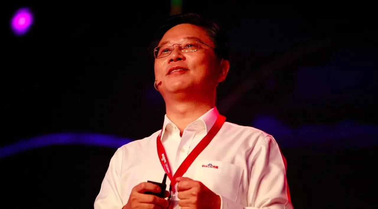 前百度高级副总裁王劲将离职创业 (组图)
