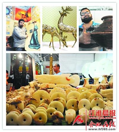 合肥旅游商品博览会今日开幕