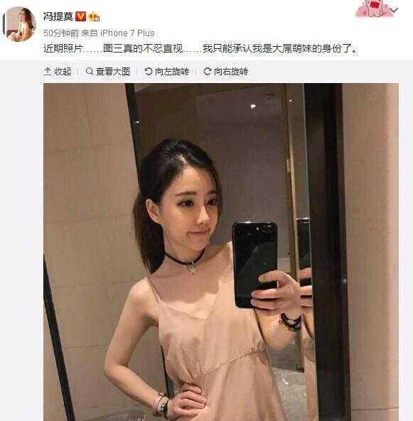 冯提莫陈一发同框出镜网友:夏天来了裙子短了