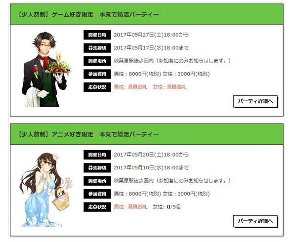 日本游戏宅女有多少?这结果让动漫宅男哽咽