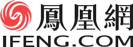 ifengLogo