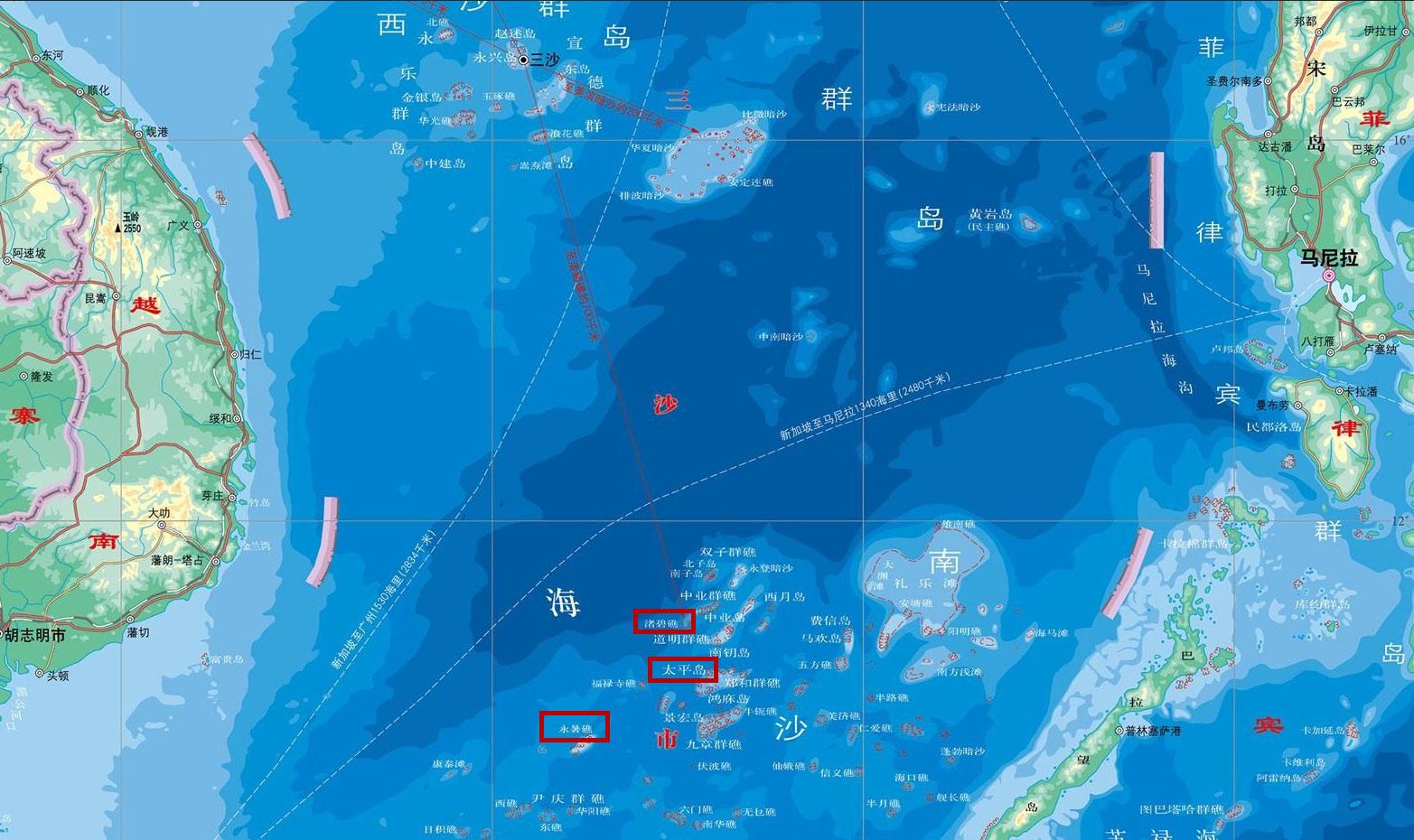 南海仲裁庭对太平岛最新的裁决
