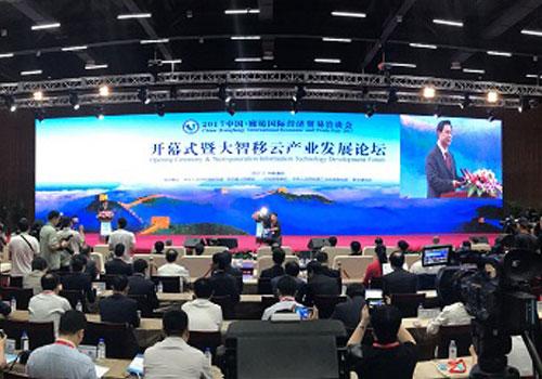 2017中国·廊坊国际经济贸易洽谈会盛装启幕
