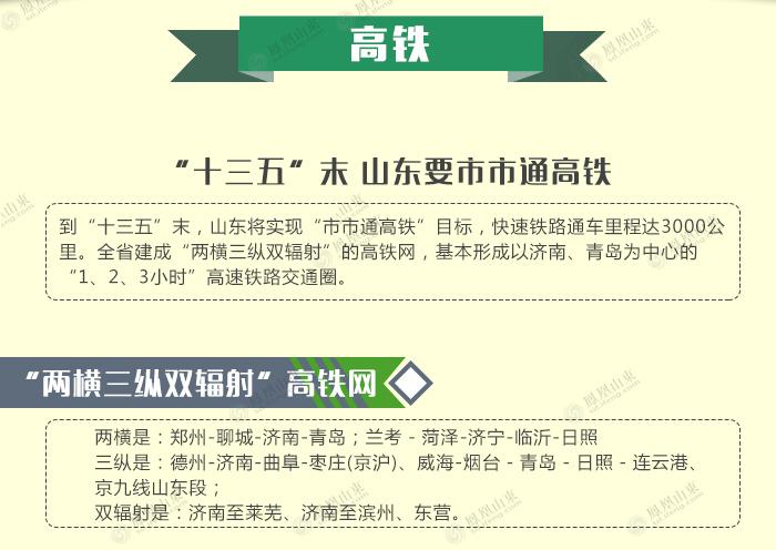 lh_tujie02.jpg