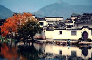 """安徽歙县、黟县被联合国评为""""千年古县"""""""