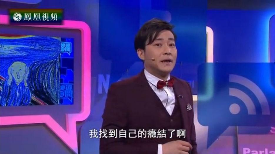 """2016-06-04笑逐言开 尉迟:江苏的高考试卷我只会写个""""解""""字"""