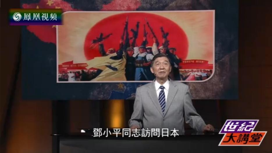 2016-06-04世纪大讲堂 错失与崛起——中国如何成为真正大国(下)