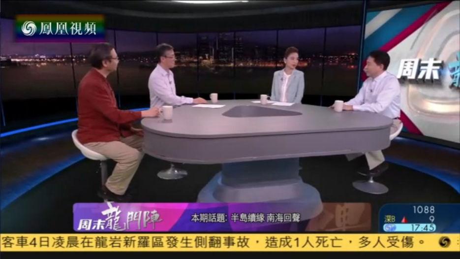 2016-06-04周末龙门阵 杨希雨:美国在南海最大短板就是没有支点