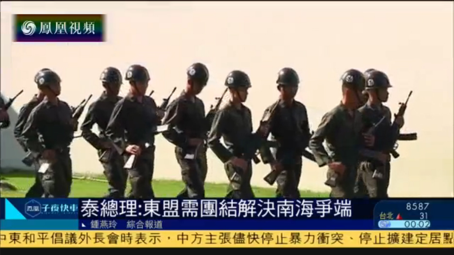2016-06-04子夜快车 泰国总理:军方对和平稳定的作用不可或缺
