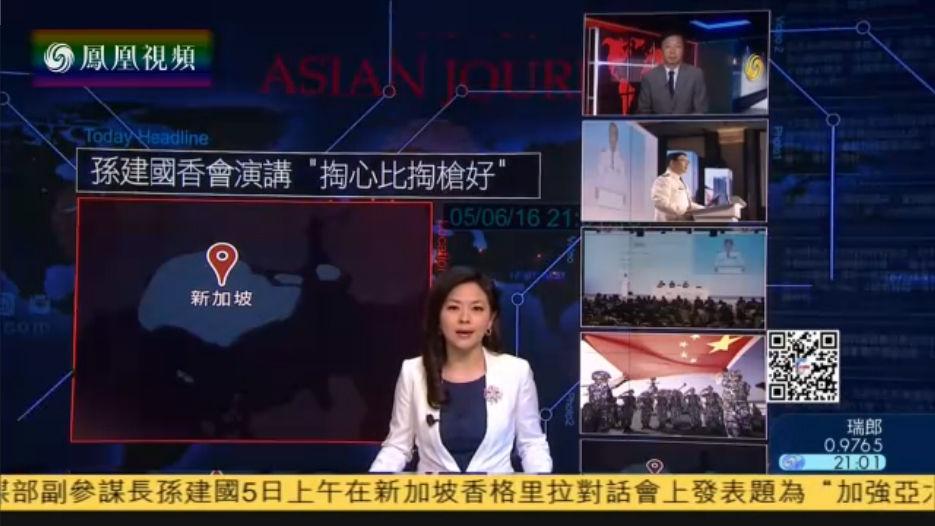 2016-06-05时事直通车 孙建国斥卡特发言 指南海举措系防御行为