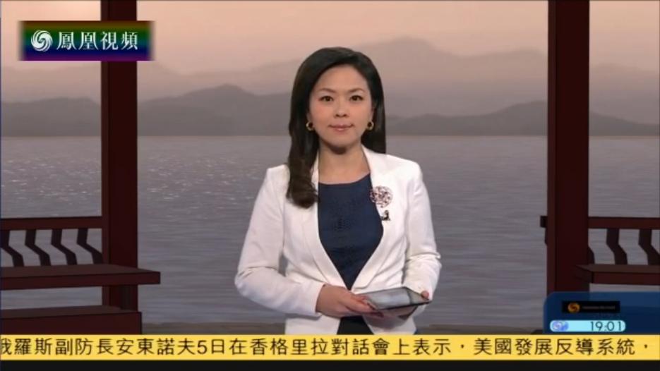 2016-06-05华闻大直播 中方:个别国家炒南海问题醉翁之意不在酒