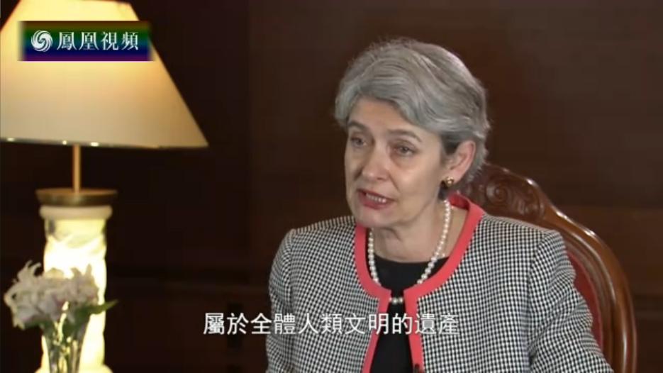 2016-06-05风云对话 联合国教科文组织总干事伊琳娜·博科娃