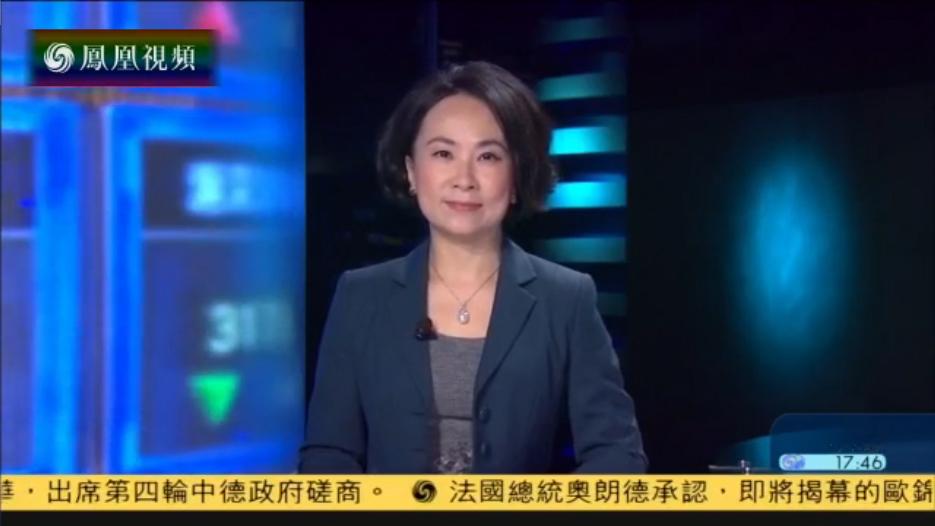 2016-06-06金石财经 习近平:促成中美投资协定 加强政策协调