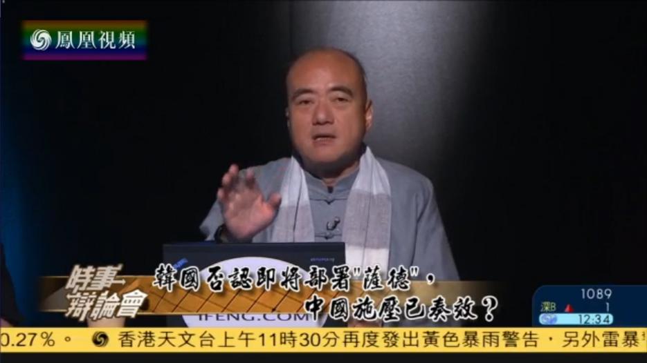 """2016-06-06时事辩论会 韩国否认即将部署""""萨德"""" 中国施压是否已奏效"""