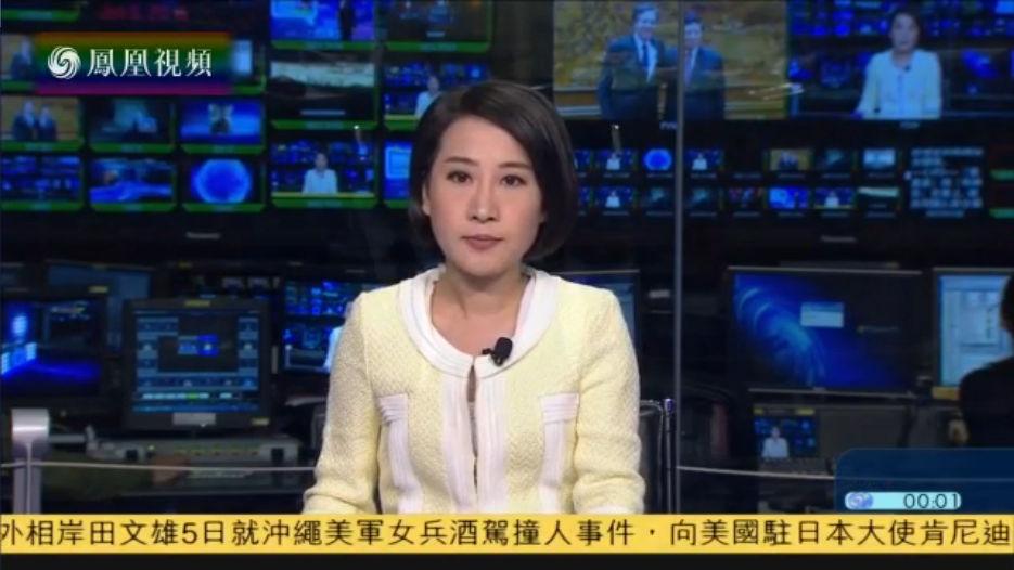 """2016-06-06子夜快车 第六次""""中美战略安全对话""""5日在北京举行"""