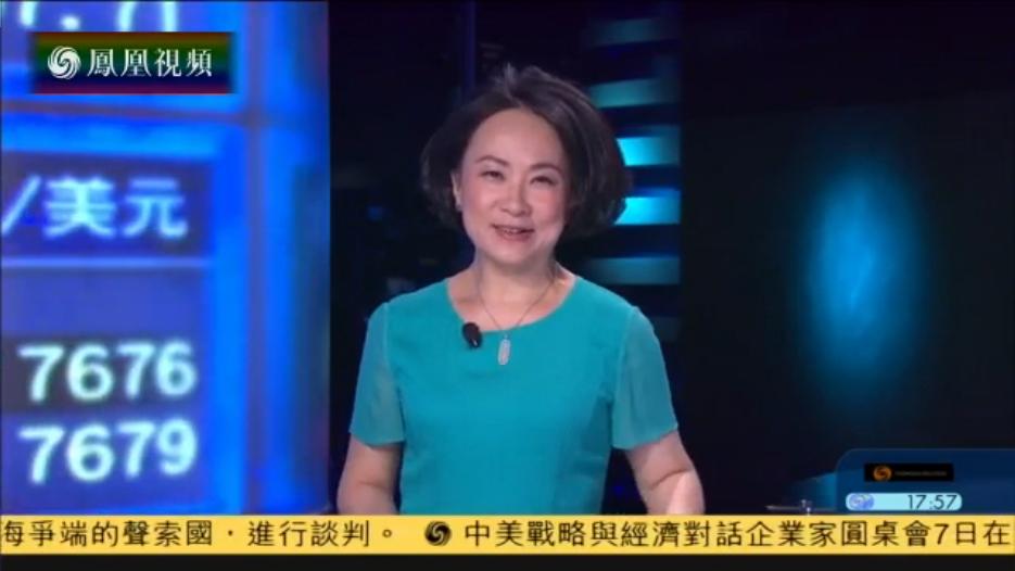 2016-06-07金石财经 耶伦加息信号不明确 易纲:人行已做好准备