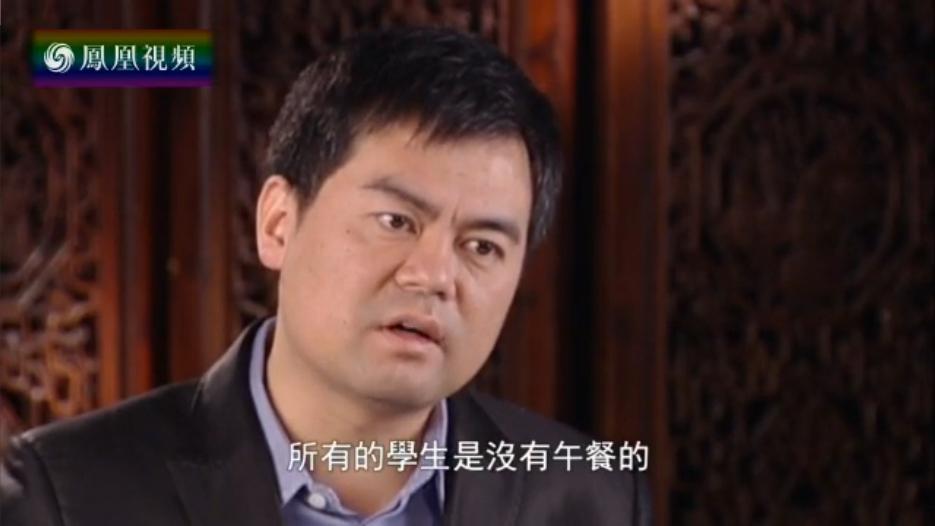 2016-06-08与梦想同行 免费午餐——邓飞