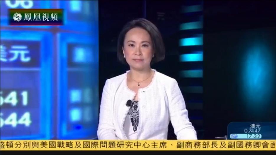 2016-06-08金石财经 中国5月贸易录顺差 年内进口首次单月正增长