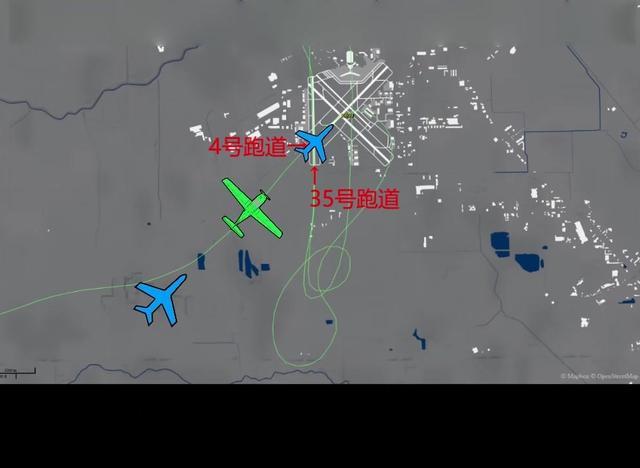 飞机不幸坠毁 坠机前飞行员与塔台对话被公开