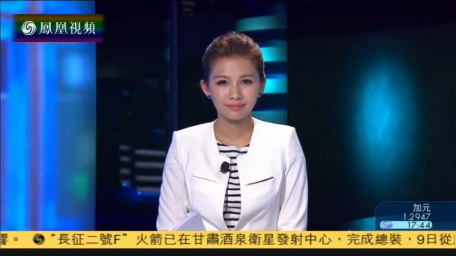 2016-09-09金石财经 港股创1年新高 洪灏料千亿险资将参与沪港通