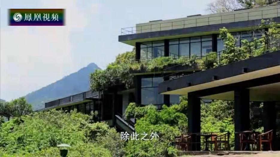 2016-09-10筑梦天下 斯里兰卡印象——追寻亚洲建筑之父巴瓦