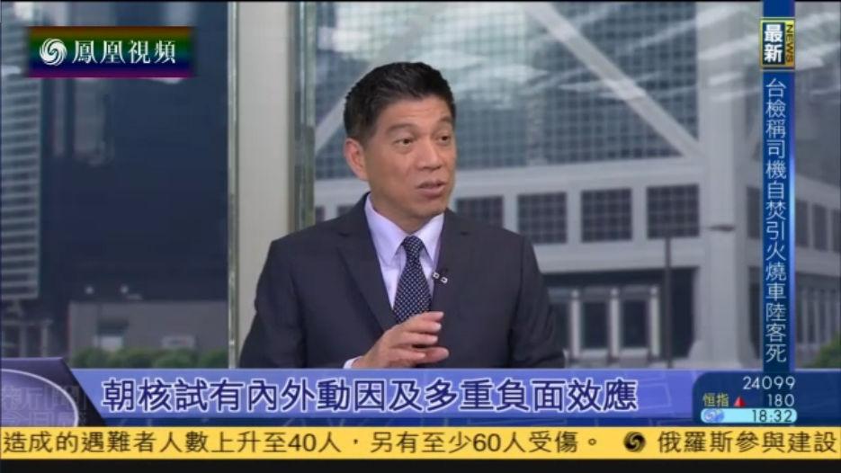 2016-09-10新闻今日谈 朝鲜核试有内外动因及多重负面效应