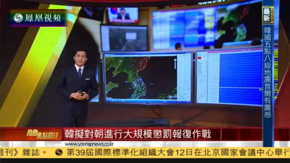美方:或以核力量助力韩国抗衡朝鲜威胁