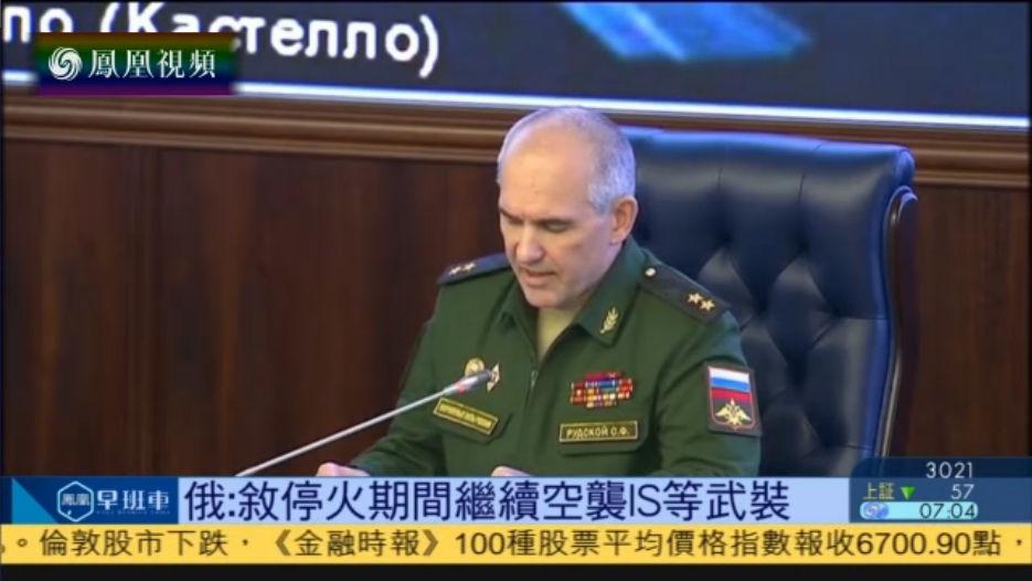 叙利亚新轮停火协议生效 俄:将继续恐袭IS