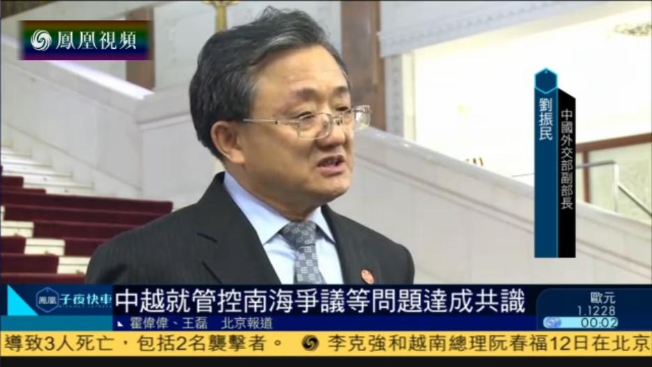 李克强见越南总理 就管控海上分歧达成共识