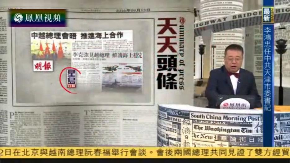 李克强会见越南总理 推动中越海上合作