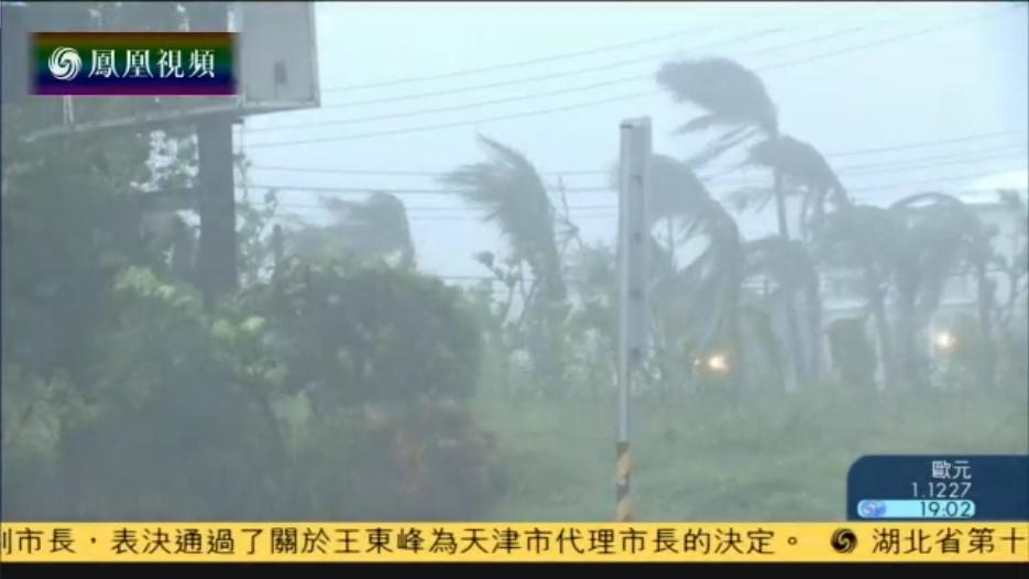 台风莫兰蒂重创台湾中南部 多班航班被取消