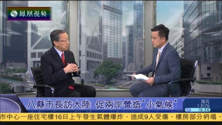 """郑浩:美议员提新法案拟确立美台""""官式交往"""""""