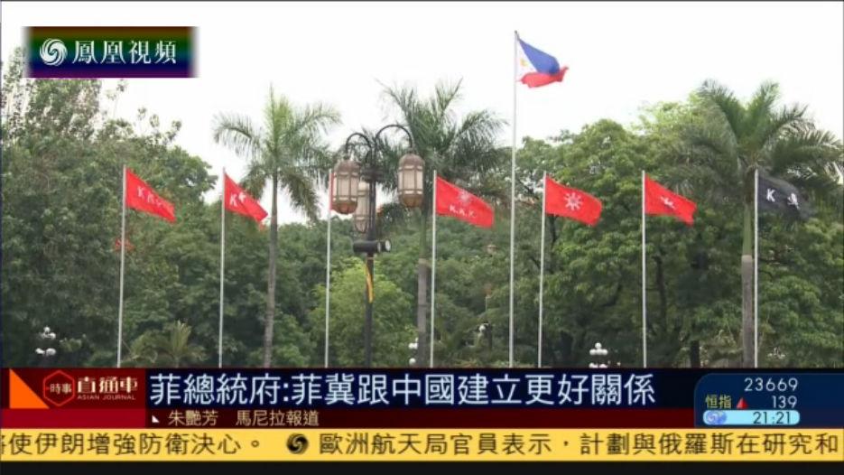 李克强将在联大全面阐述中国方案与中国倡议