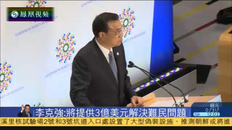 杜平:李克强向美国传递多方面积极信号
