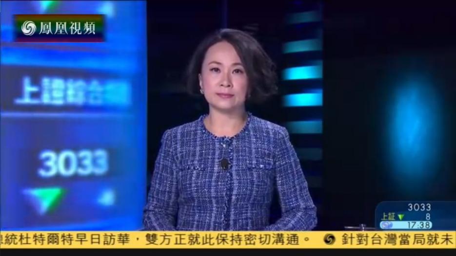 专访谢国忠:若特朗普当选 全球资本泡沫爆