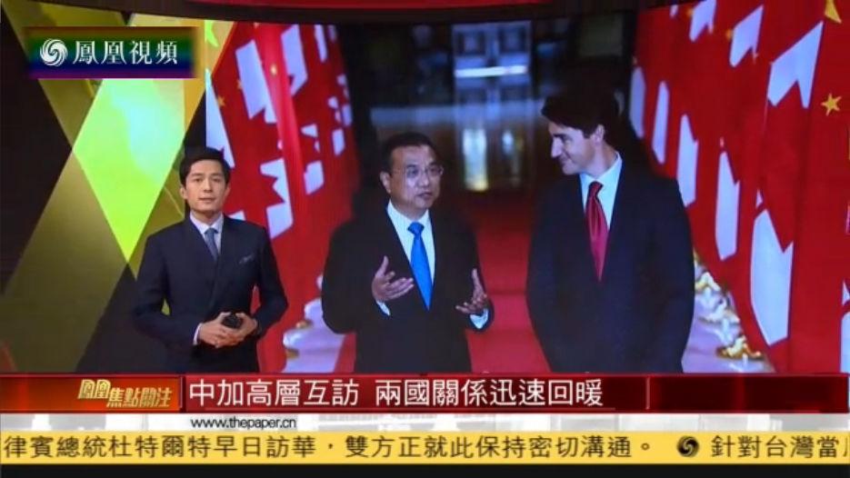 中加签14项合作协议 对引渡条约持开放态度
