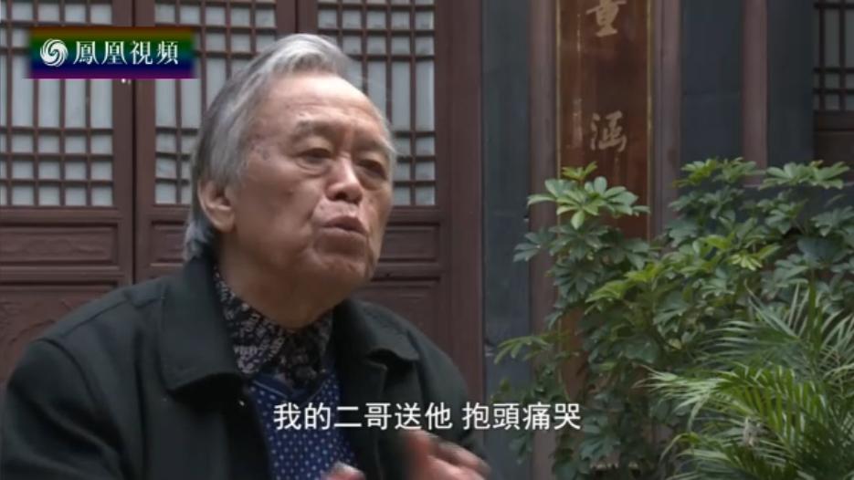 """寻访英烈——""""公路巨子""""邹岳生"""