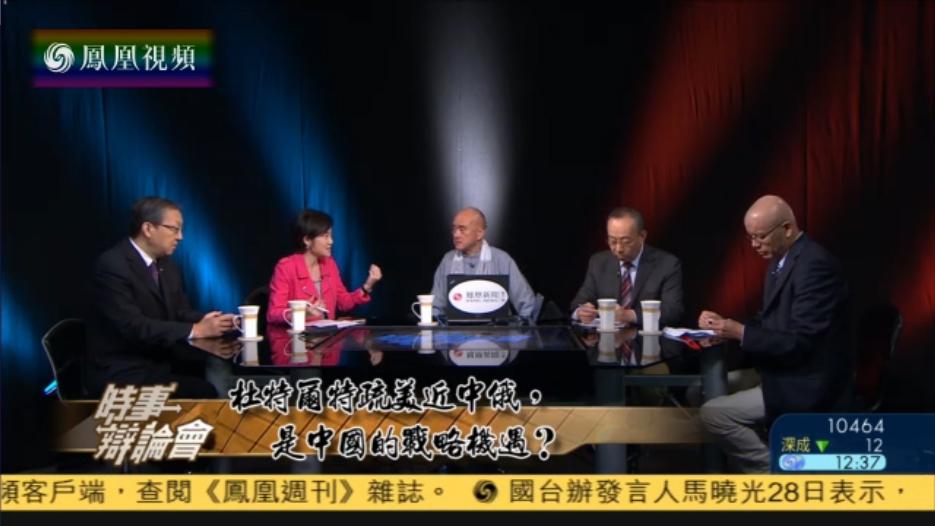 杜特尔特疏美近中俄是中国的战略机遇吗