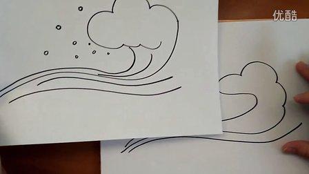 跟李老师学画画 简笔画之海浪或波浪的画法 最具媒体品质的综合