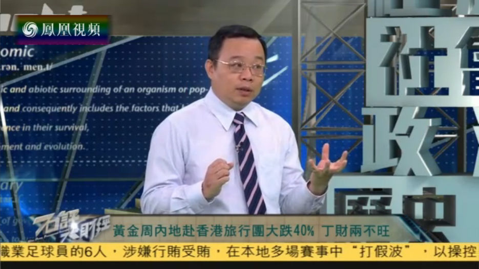 """朱文晖:香港在内地游客心中再无""""高大上"""""""