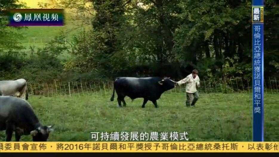 瑞士可持续发展的农业模式