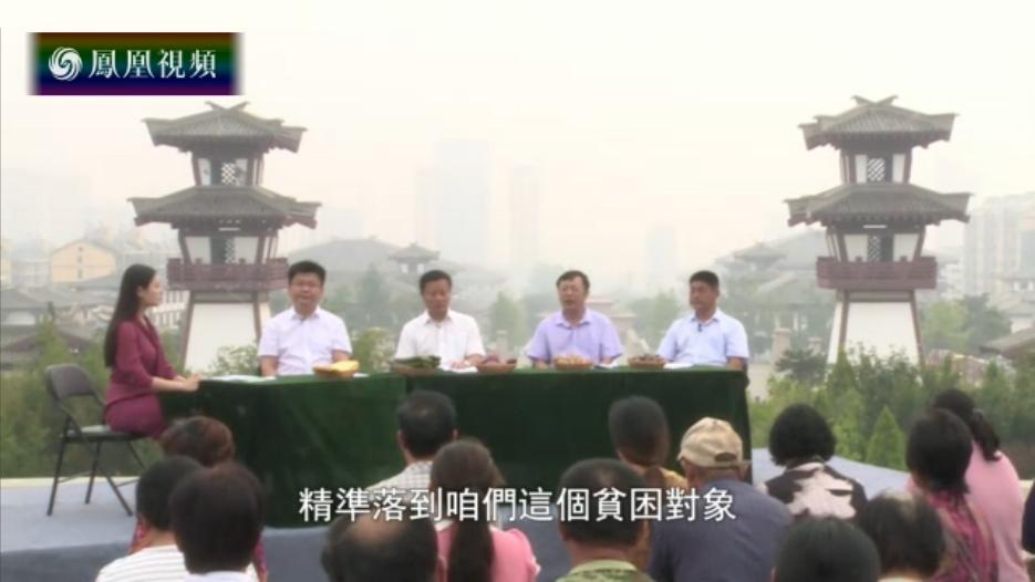 智圣故里 古韵沂南——沂南扶贫记实(上)