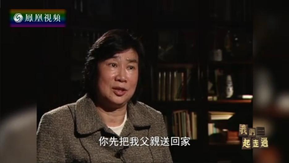 往事不如烟——江青指名辩护律师史良
